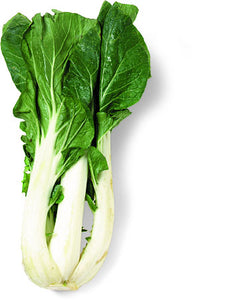 Chinese Vegetable Buk Choy - per bunch