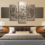 Islam Poster Canvas Wall Art 5 Panel Muslim