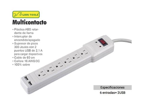 MULTICONTACTO 6 ENTRADAS + 2 USB LION T. 7431