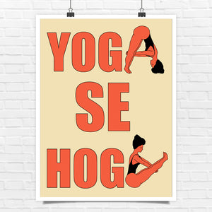 Yoga Se Hoga Poster - Unique Gift