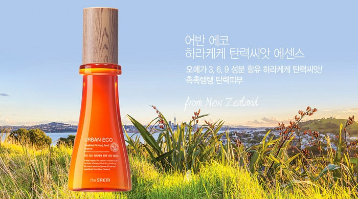 Urban Eco Harakeke Firming Seed Essence The Saem