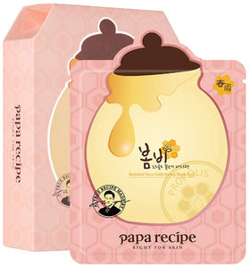 Bombee Rose Gold Honey Mask Pack Papa Recipe