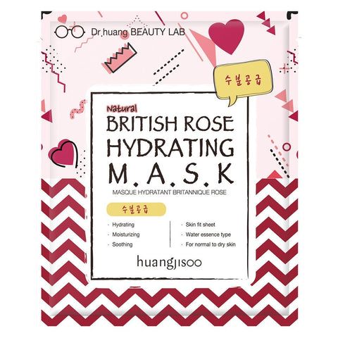 products/British-Rose-Hydrating-Mask-Huangjisoo-03.jpg