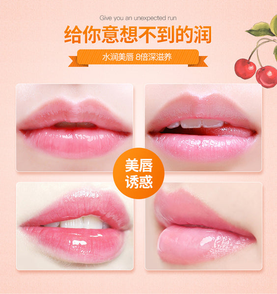 Collagen Crystal Lip Mask Patch Images