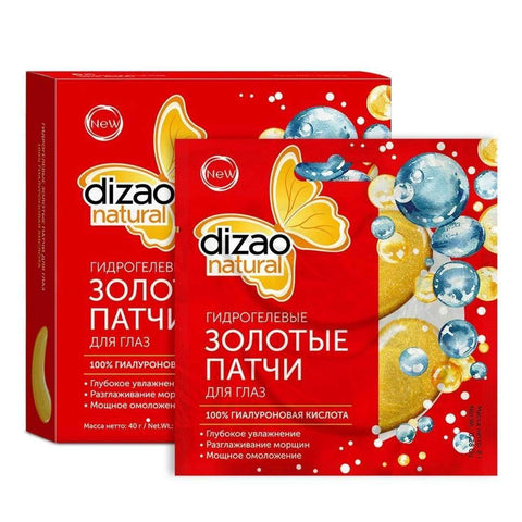 products/Dizao-Patch-Occhi-Eye-Gold-Ialuronico.jpg