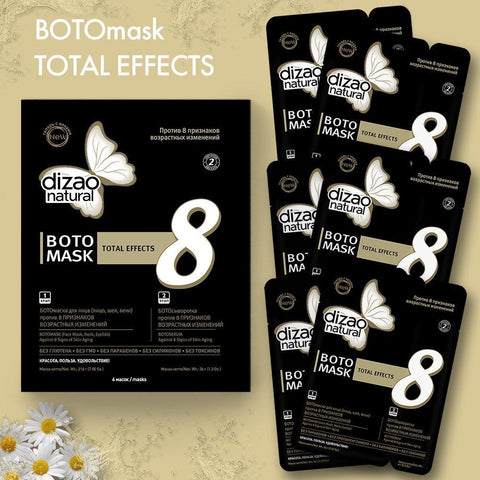 products/Dizao-maschera-boto-Total-Effect-8-01.jpg