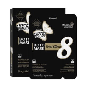 products/Dizao-maschera-boto-Total-Effect-8.jpg