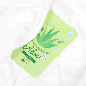 products/Fresh-Garden-Mask-Aloe-Skin79-jeju.jpg