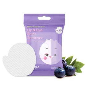 products/Frudia-Blueberry-Micellar-Lip-Eye-Remover-Pad.jpg