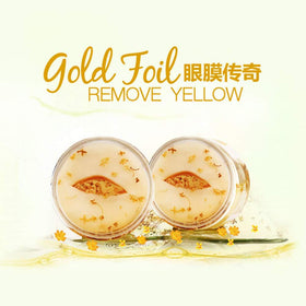 products/Golden-Osmanthus-Eye-Mask-Bioaqua-01_1ffaad35-2c36-4780-9526-99cd76582ac0.jpg