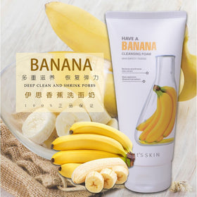 products/Have-a-Banana-Cleansing-Foam-01.jpg