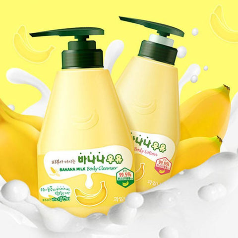 products/Kwailnara-Banana-Milk-Body_cfed96f9-088c-4252-b477-a12e2a89e755.jpg