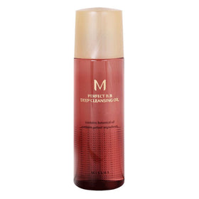 M Perfect BB Deep Cleansing Oil Missha (taglia deluxe)