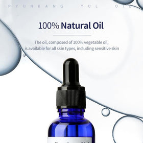 products/Oil-Pyunkang-Yul-natural.jpg