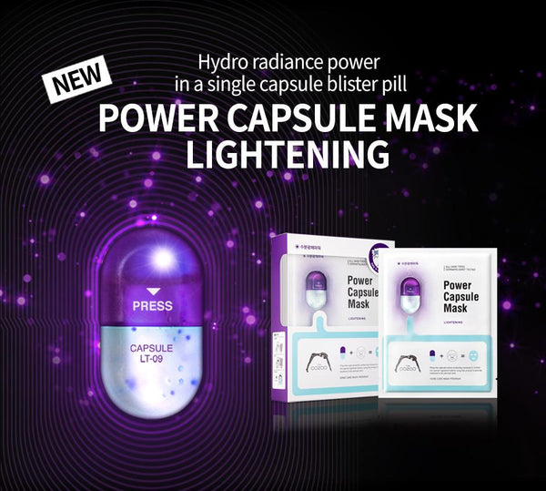 Power Capsule Lightening Mask Oozoo Maschere Viso