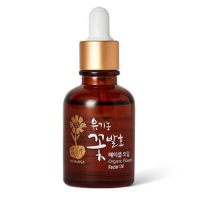 Organic Flowers Facial Oil Whamisa