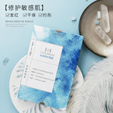Repair Sensitive Mask Choorigin Yunnan Baiyao