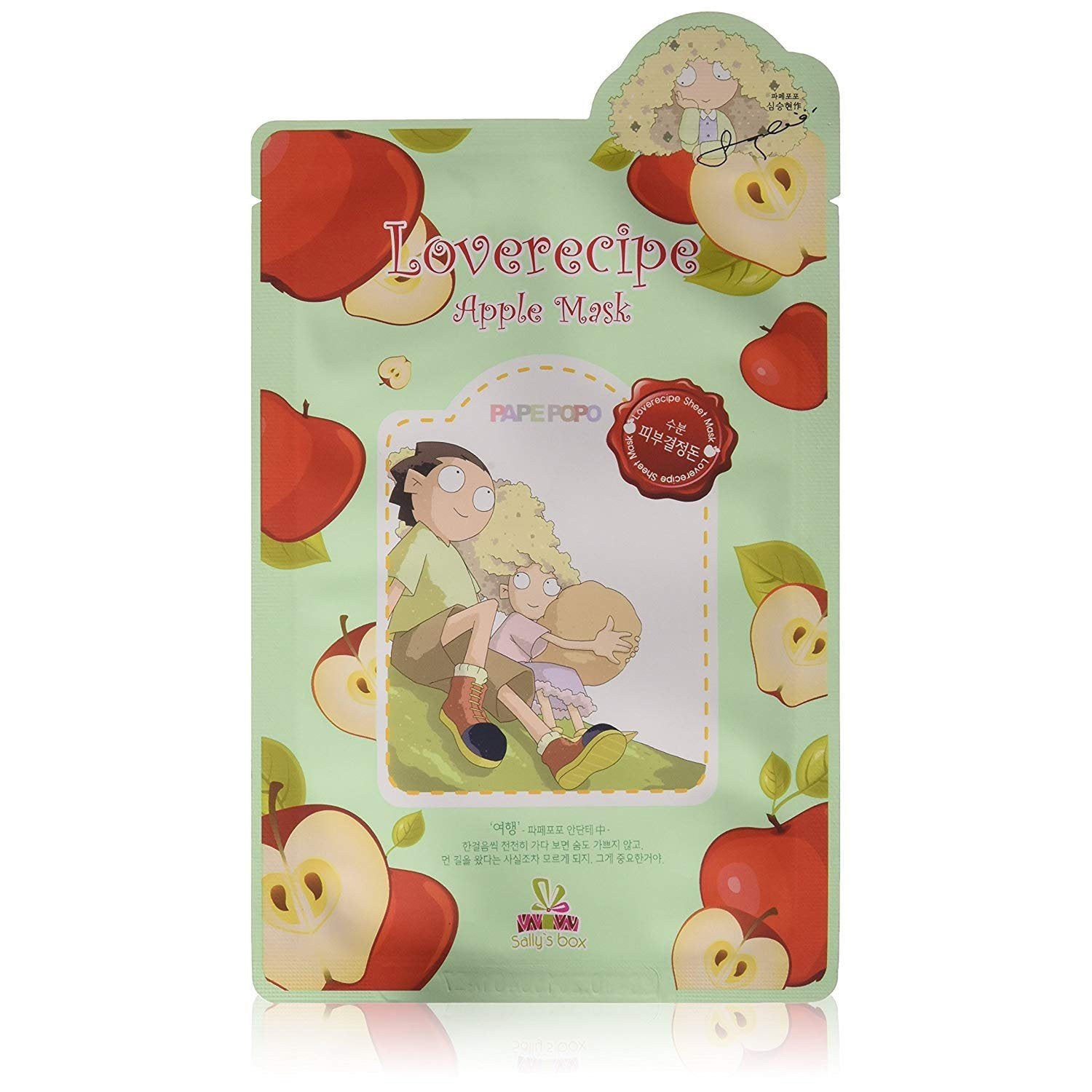 Loverecipe Apple Mask Sallys Box Maschere Viso