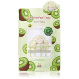 Loverecipe Kiwi Mask Sallys Box Maschere Viso