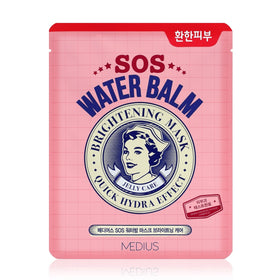 products/SOS_Water_Balm_Brightening.jpg