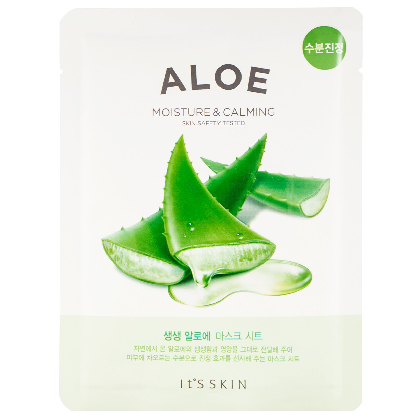 The Fresh Mask Sheet - Aloe It's Skin