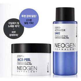 products/neogen-rice-peel-activator-sake-01.jpg