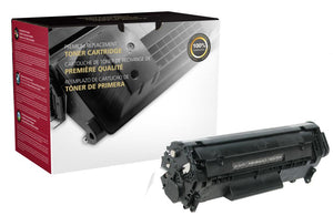Toner Cartridge for Canon 0263B001A (104/FX9/FX10)