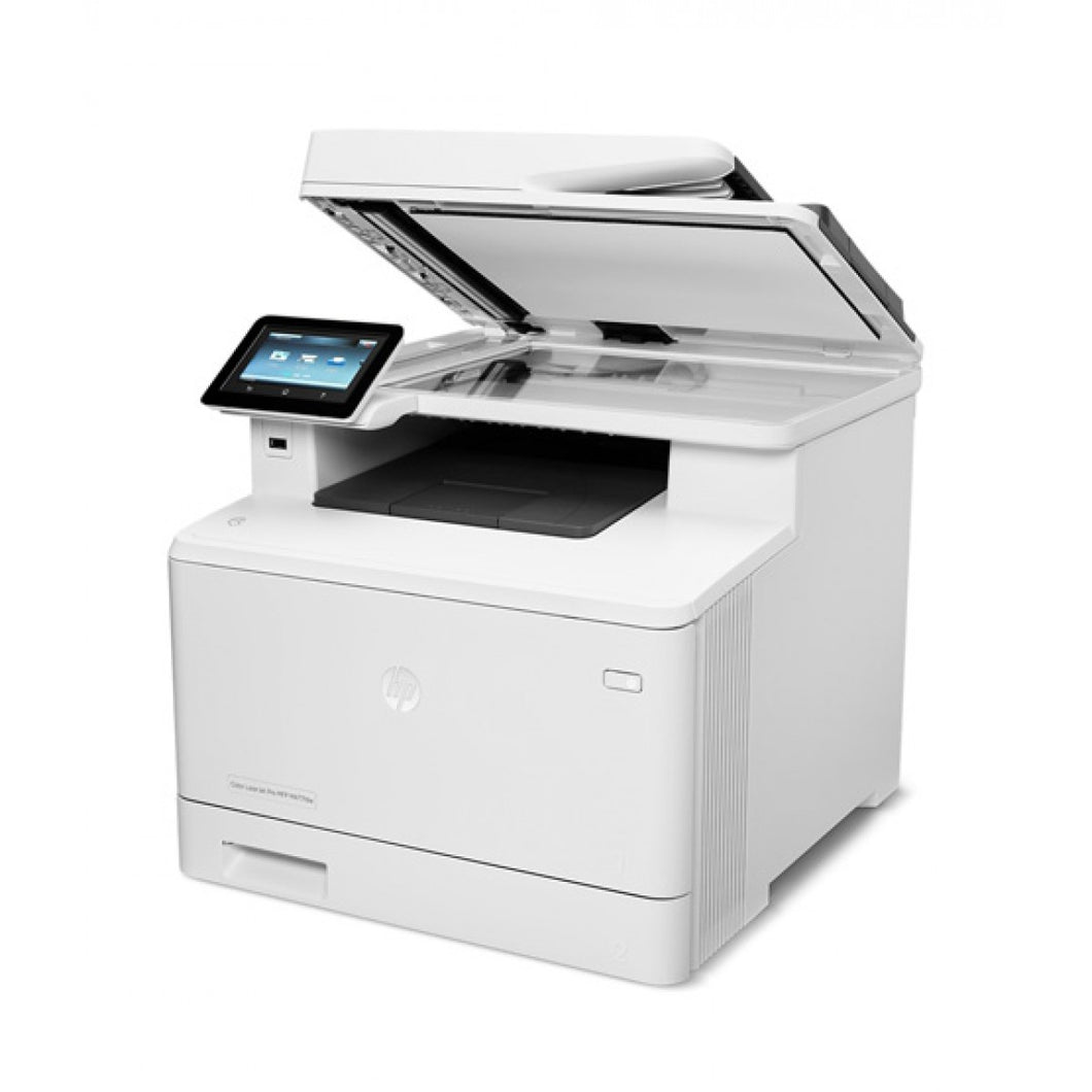 HP LaserJet Pro M477FDW Remanufactured CF379A