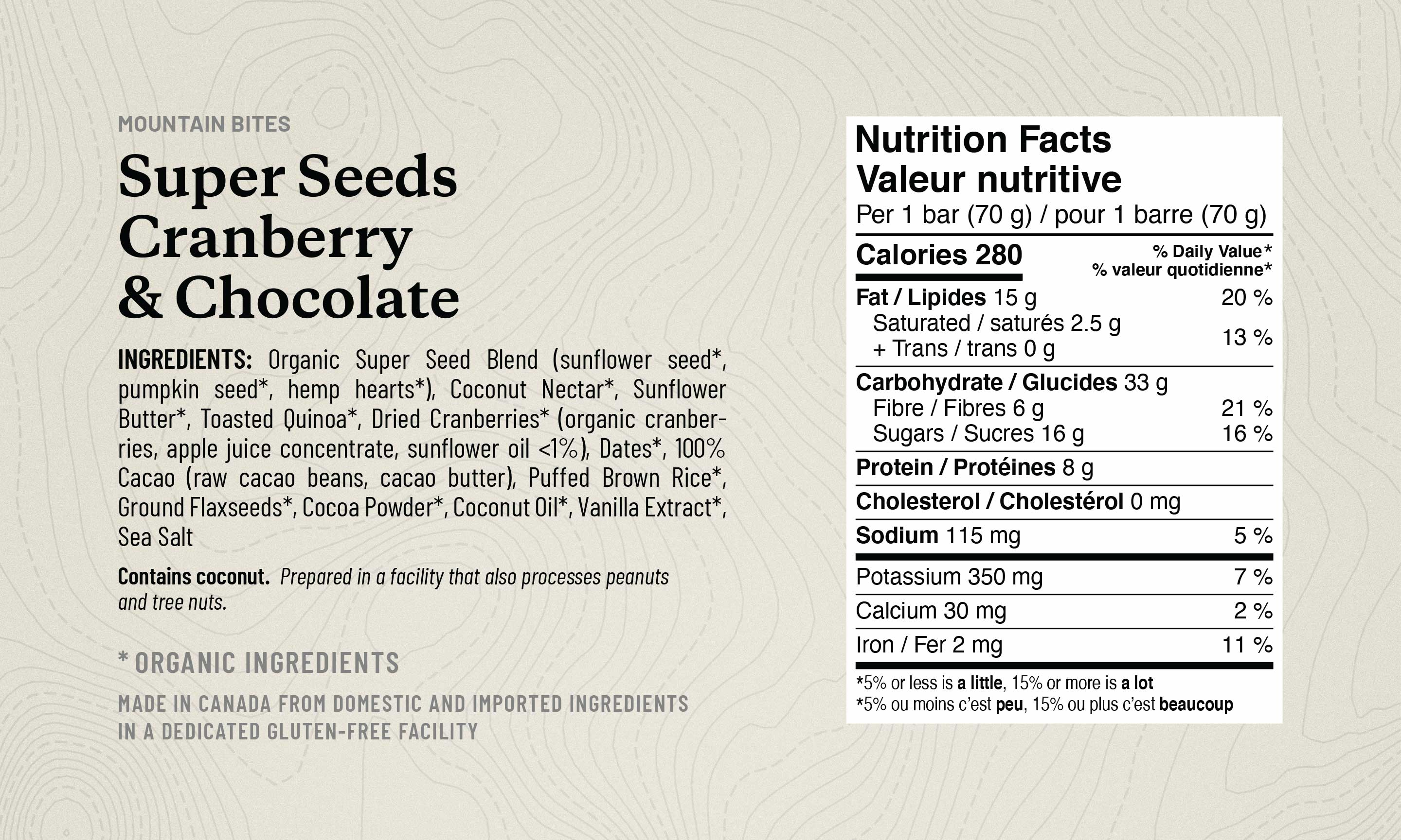 Super Seeds list of ingredients, noting organic ingredients as well as the Nutrition Facts Table