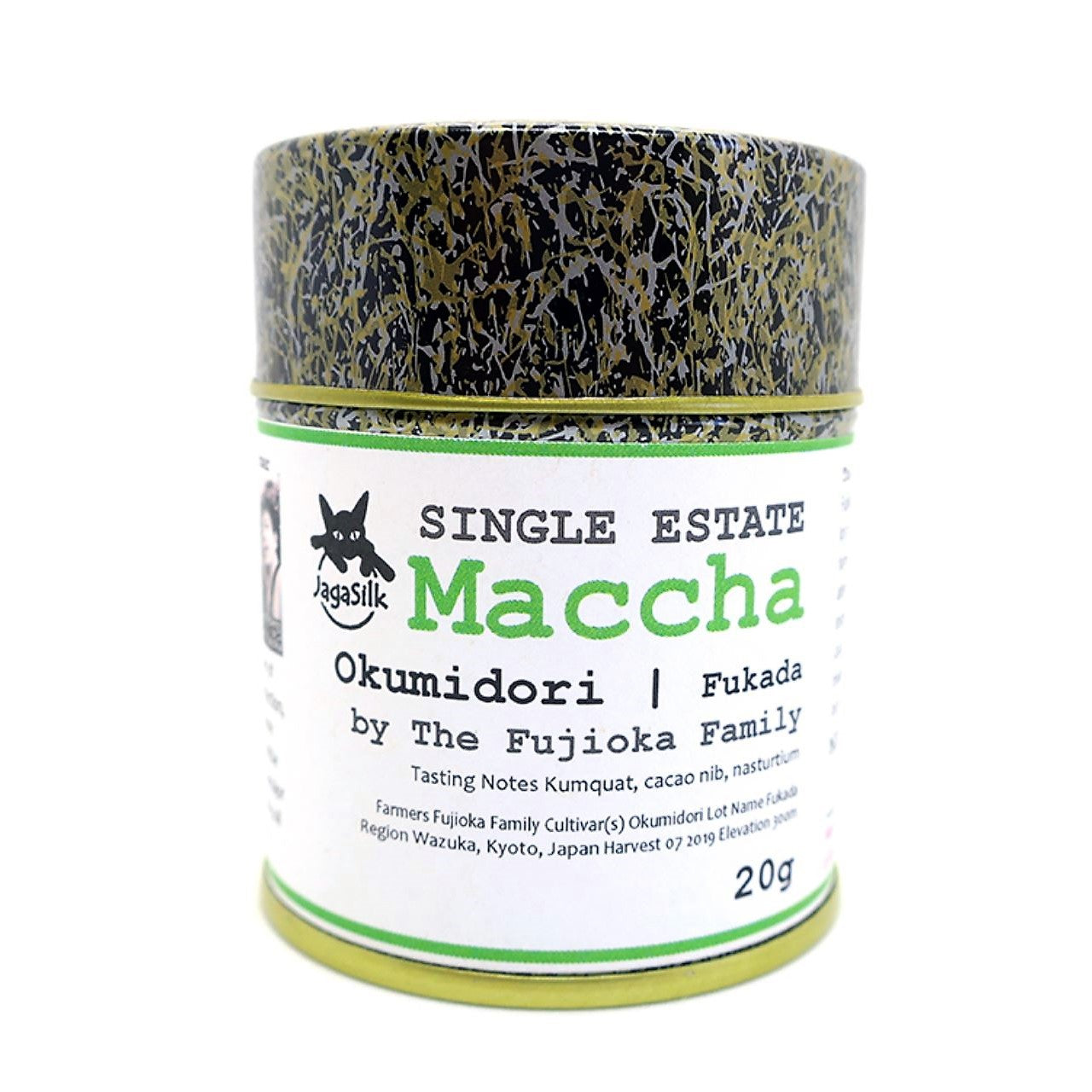 Single Estate Maccha in Tin with Green Accents