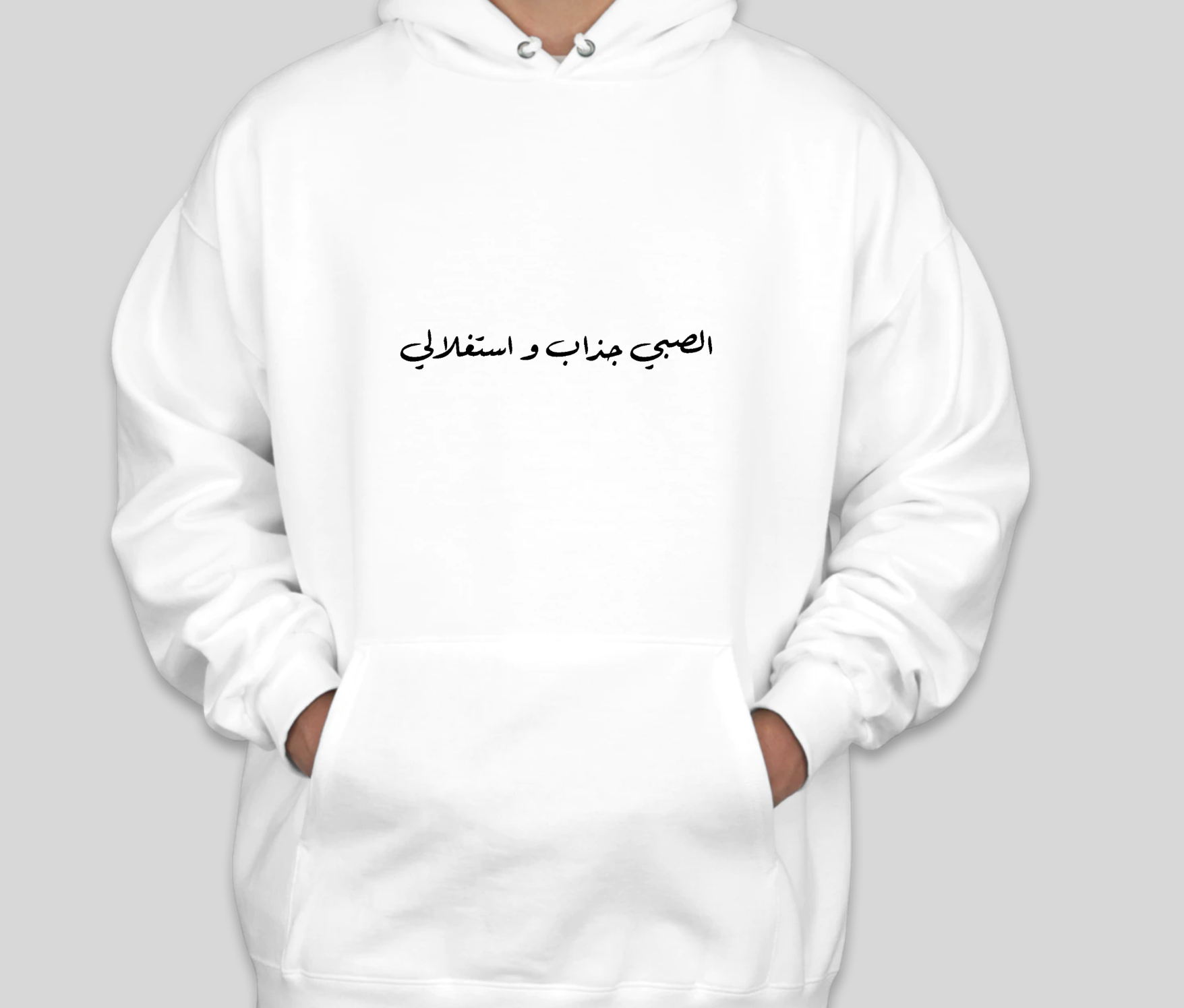 9by Chathab Hoodie (White) By Abbas