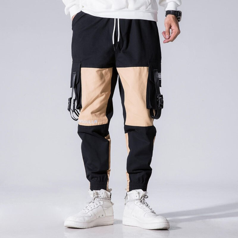 WLS 'Soul' - Cotton Pants