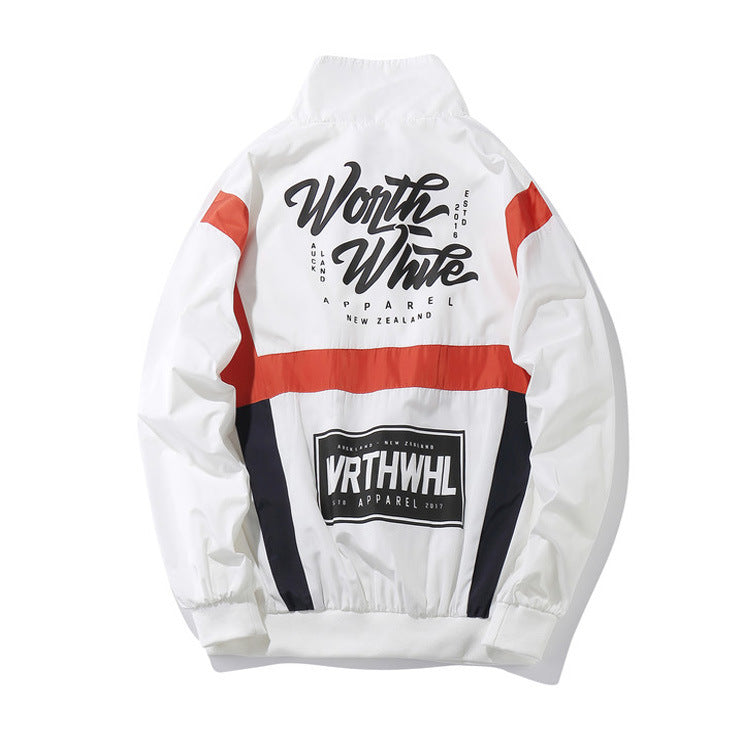 """Worth White"" Windbreaker Jacket"