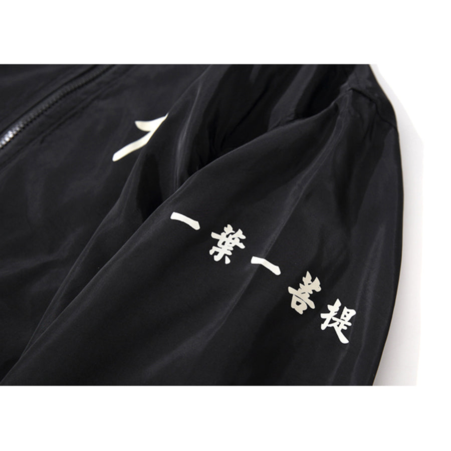 """Symbol"" Windbreaker Jacket"