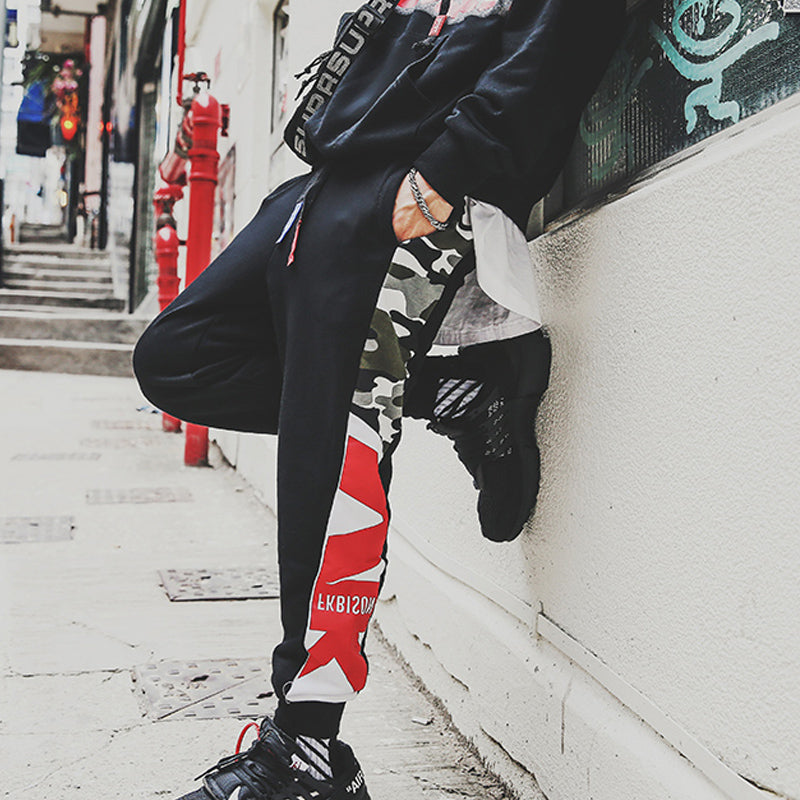 """Color Camouflage"" Jogger"