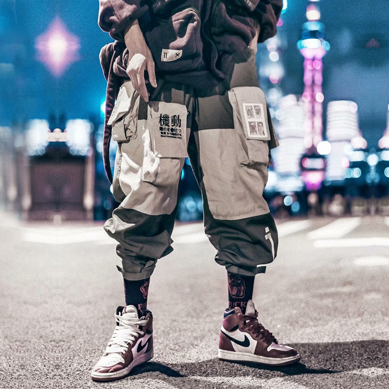 WLS Rebel Cargo Pants
