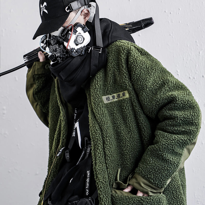 "WLS ""Mystic"" Winter Jacket"