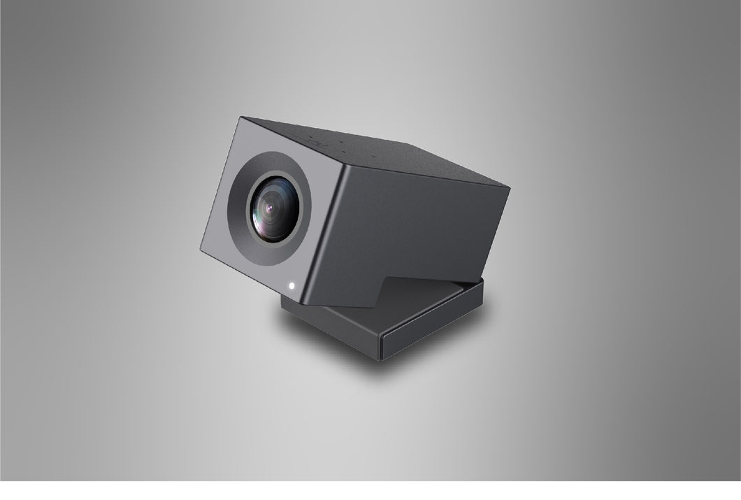 Hamedal Falcon Intelligent Camera