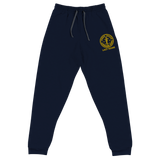 JB Name Customization Joggers (Put Last Name in Capitals)
