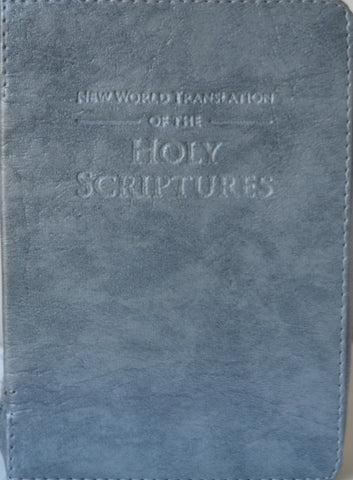 Bible Cover:  Gray