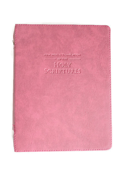 Large Bible Cover:  Marble Pink - K. GRANT PUBLISHING