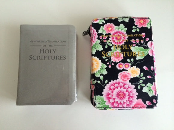 Pocket bible cover with zipper in Black Flowers - K. GRANT PUBLISHING Jehovah's witness jw gift products