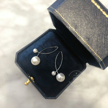 Load image into Gallery viewer, Swarovski Pearl Earrings(SWPE035)