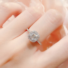 Load image into Gallery viewer, Asscher Halo Solitaire Ring Asscher 光環碎鑽戒指 (JR072)