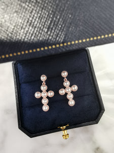 Swarovski Pearl Earrings(SWPE044)