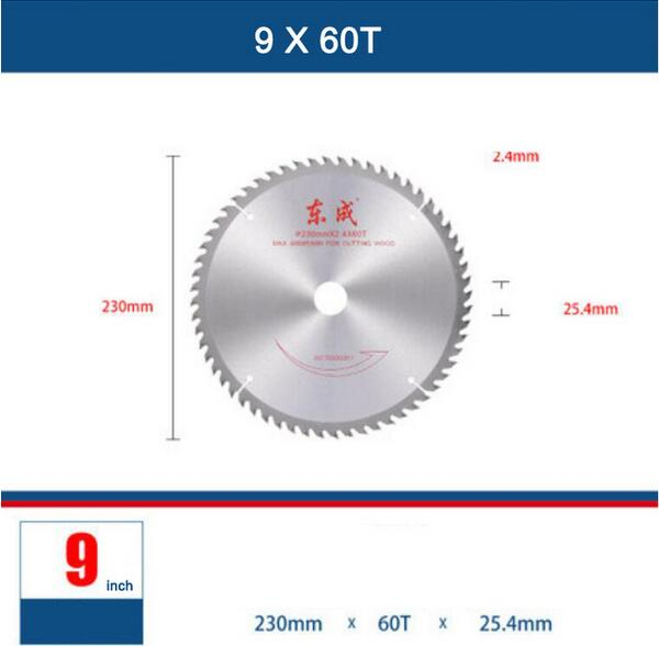 7/ 9/10/12 inch Wood Cutting Circular Saw Blade - Dashing Blade