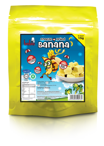 Freeze Dried Banana 15g