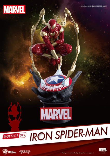 DS-015 Marvel - D-Select Series (Iron Spider-man)
