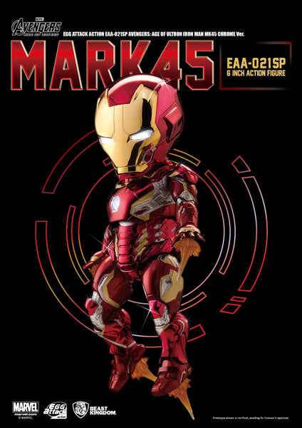 Marvel - Avengers: Age of Ultron - Iron Man Mark 45 Electroplated Limited Edition - Toys