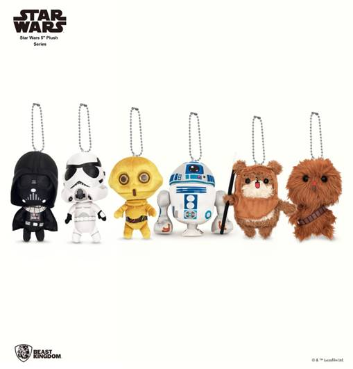 PLH-SW Star Wars 5'' Plush
